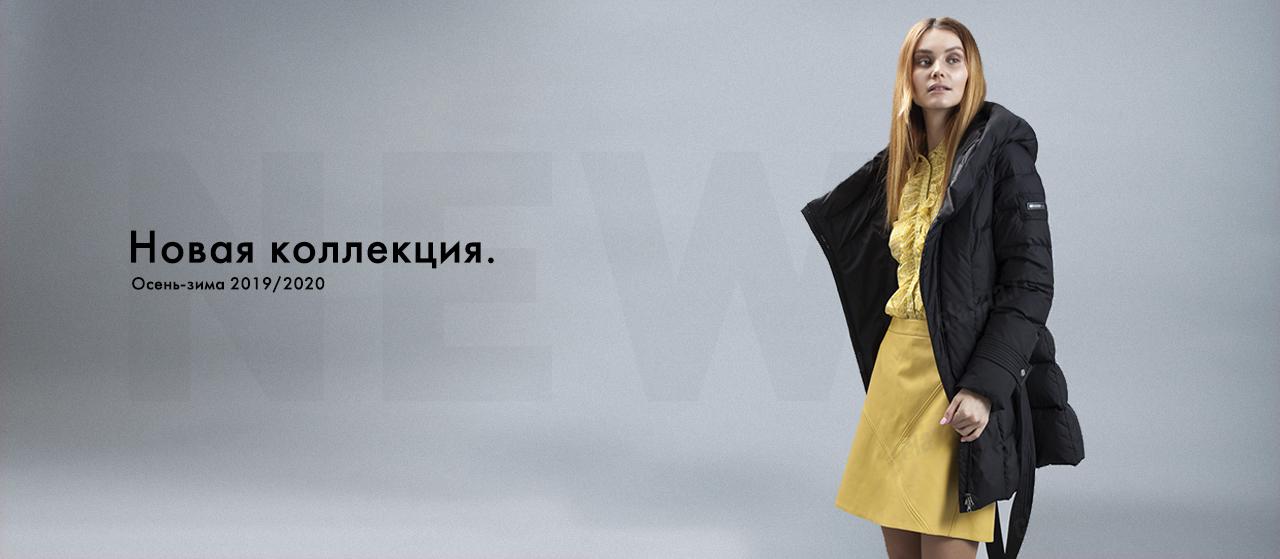 Новая коллекция в магазине «Пуховик и Куртка»