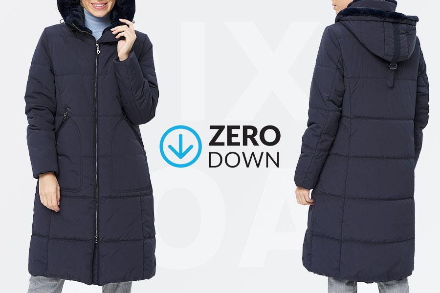 Преимущества утеплителя Zero Down