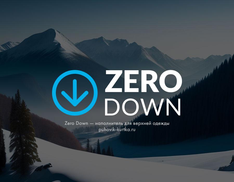 Zero Down - утеплитель для верхней одежды