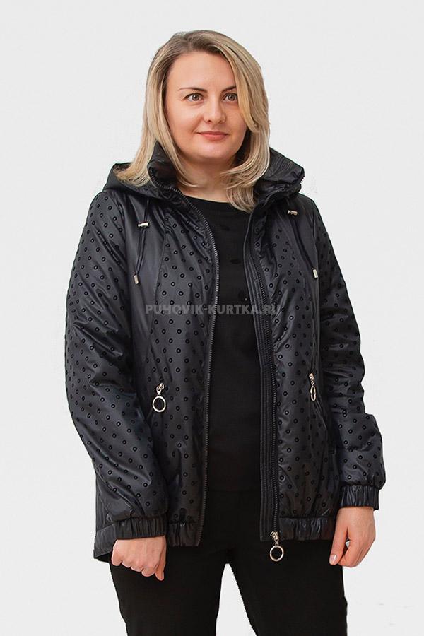 Куртка Сити Классик 723720N10C