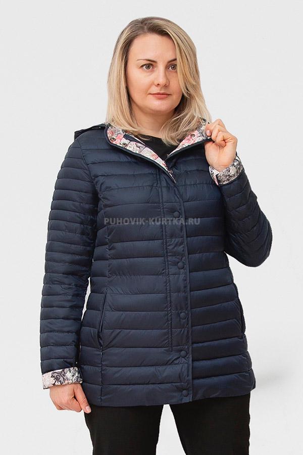 Куртка Сити Классик 850960N15C (200)