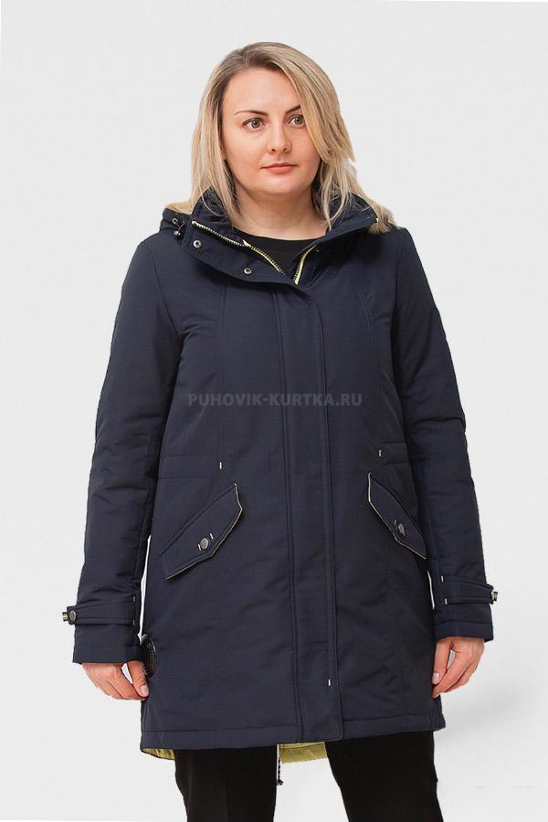 Куртка Сити Классик 856720N10N (98)