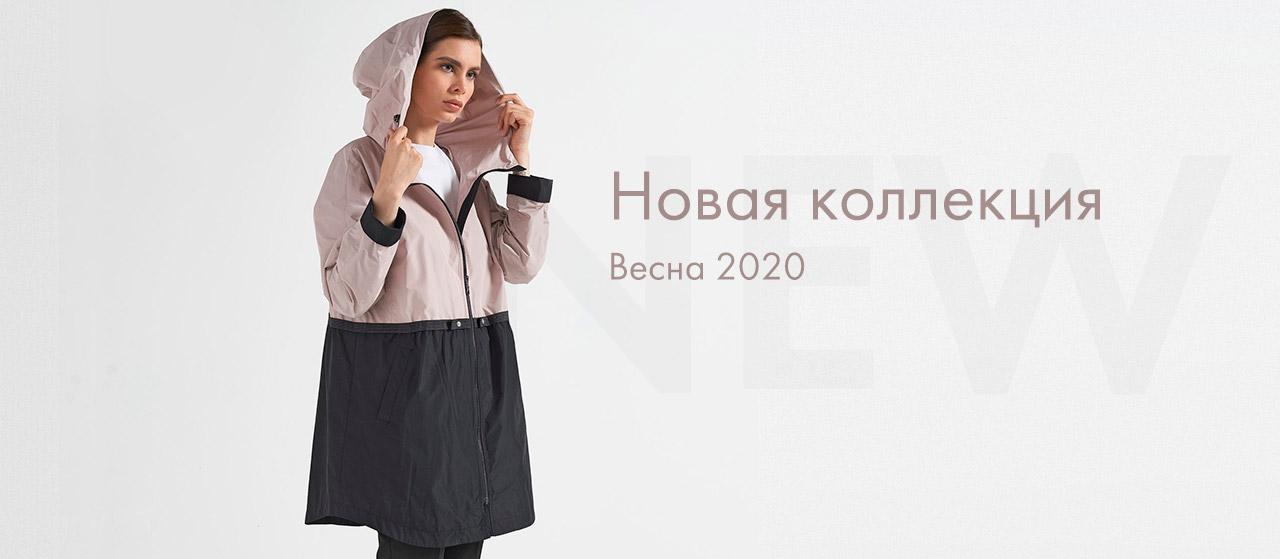 Новая-коллекция-Весна-2020_1