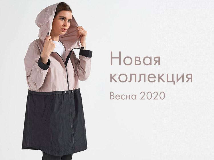 Пуховик и Куртка — новая коллекция 2020 Весна