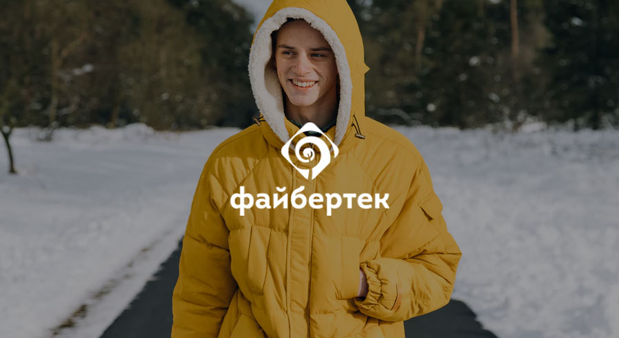 Файбертек - искусственный утеплитель