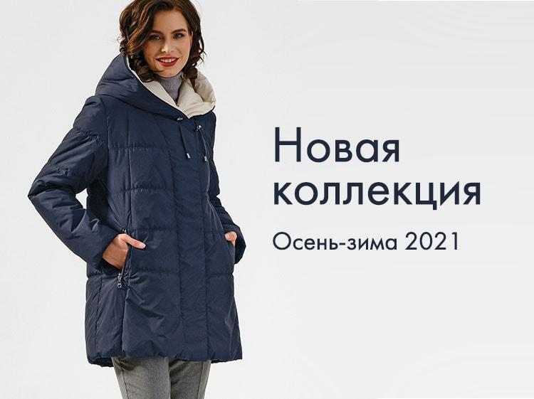 Пуховик-и-Куртка-осень-зима-2021-mob