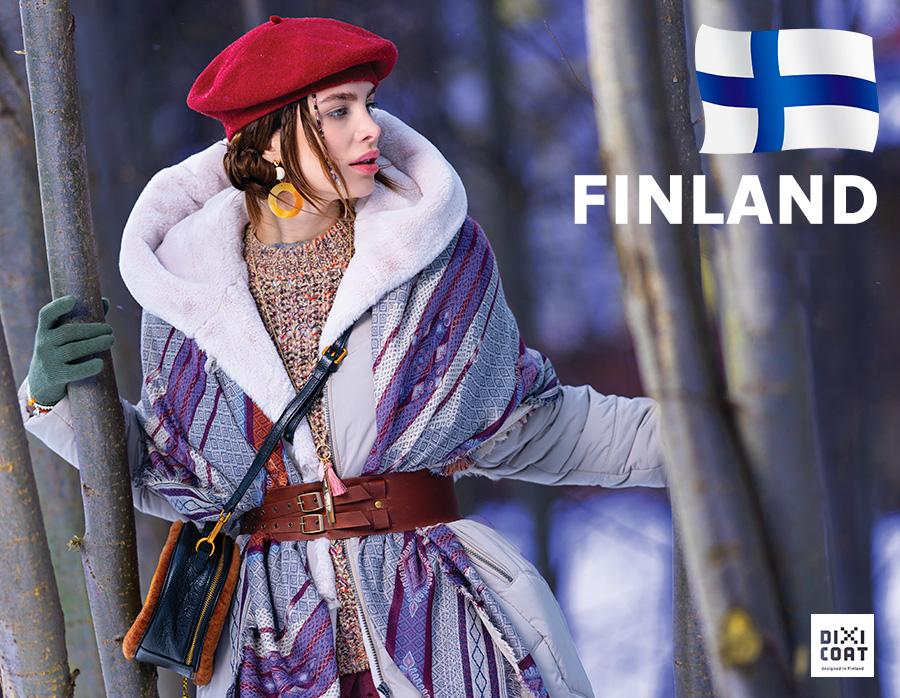 Финские пуховики: 4 главных преимущества